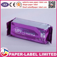 OEM Compatible UPP-110HG / for UP-860,UP-890,UP-D895MD,UP-897MD thermal Printers/Ultrasound PAPER-LABEL LIMITED