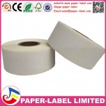 """Dymo Compatible Removable 30252 - 1-1/8"""" x 3-1/2"""" Address Labels"""